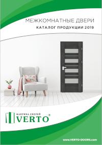KATALOG_VERTO_2019